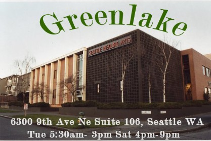 Greenlake Clinic location